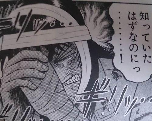 ギャンブラーの伊藤カイジの言葉【博打したくなる名セリフ】